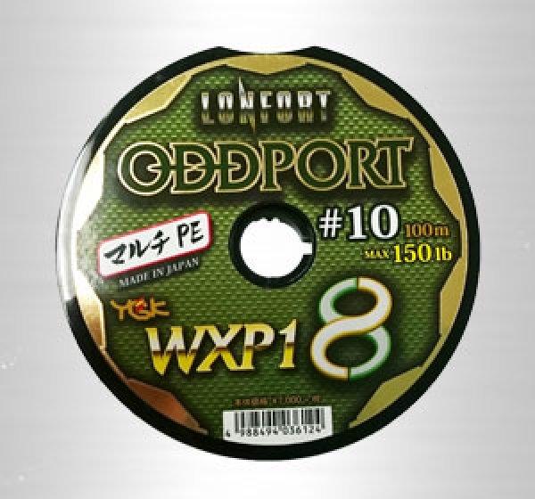 画像1: [超特価!!] よつあみ ロンフォート オッズポート WXP-1 8 (1)
