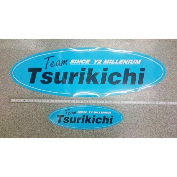 画像1: Team Tsurikichi ステッカー [つり吉G] (1)