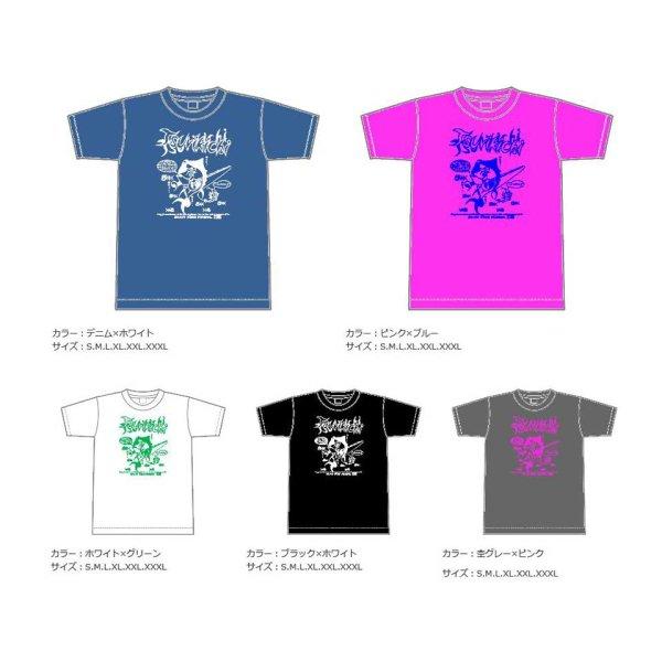 画像1: [新入荷★大好評!!] つり吉オリジナル Tシャツ★第二弾★ (1)