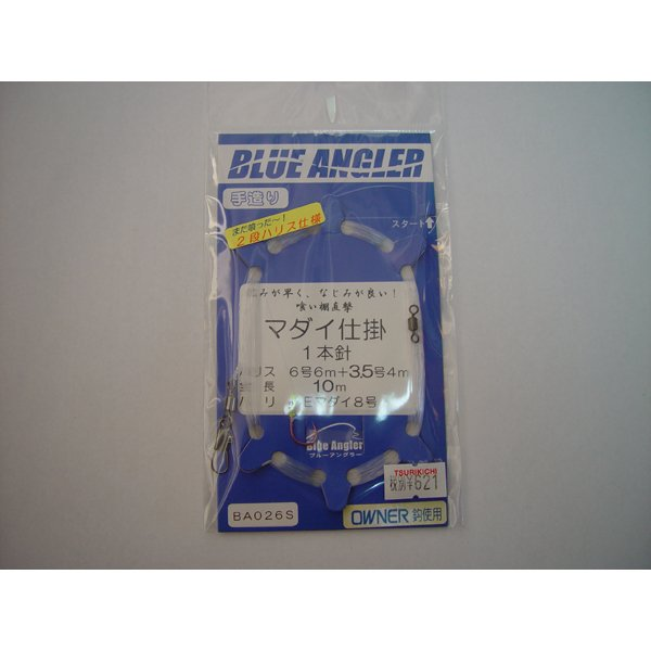 画像1: Blue  Angler ケイスタイル マダイ仕掛 1本針6号5m+3.5号5m 10m BA0026S (1)
