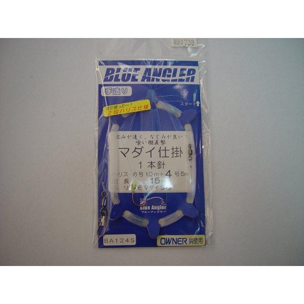 画像1: Blue  Angler ケイスタイル マダイ仕掛 1本針6号10m+4号5m 15m BA124S (1)