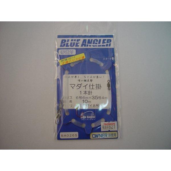 画像1: Blue  Angler ケイスタイル マダイ仕掛 1本針6号6m+3.5号4m 10m BA0012S (1)