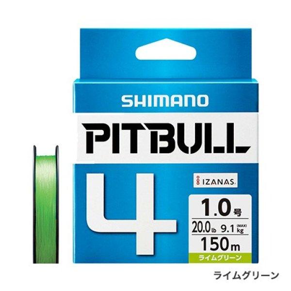 画像1: シマノ  ピットブル4 [PITBULL 4]  (1)