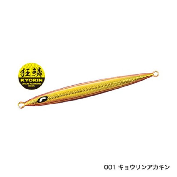画像1: シマノ ぺブルスティック 150g-350g (1)