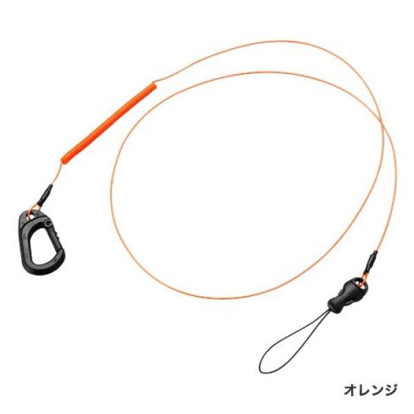 画像1: シマノ エンドロープライト RP-500P  (1)
