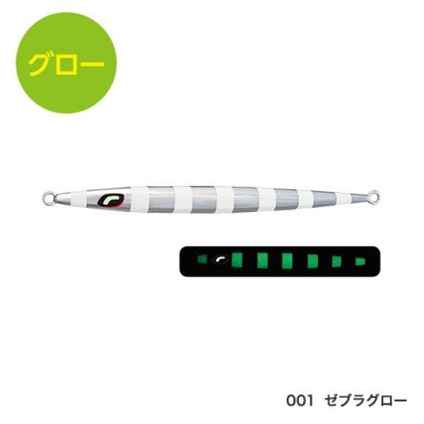 画像1: シマノ イージーぺブル 210g-290g (1)