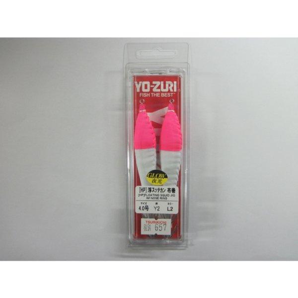 画像1: YO-ZURI [HP] 浮スッテカン 布巻 サイズ 4.0号 針 Y2 カラー L2 (1)