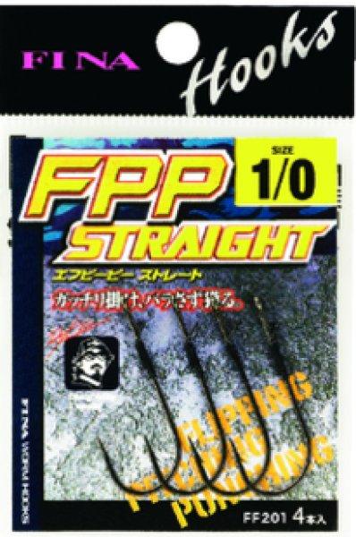 画像1: ハヤブサ FPP STRAIGHT (1)