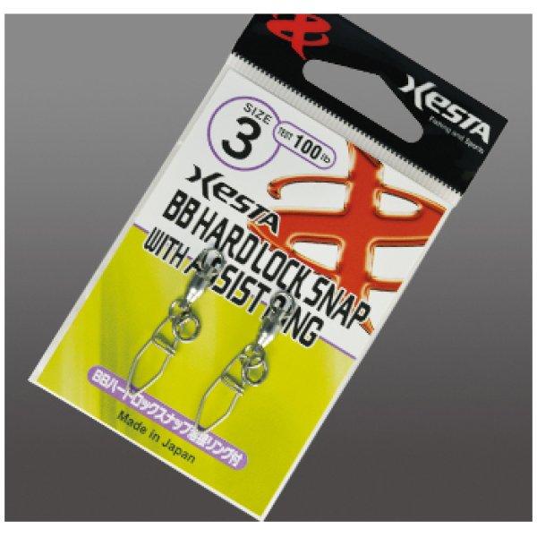 画像1: XESTA SWIVEL CASTING SHORE JIGGING BBハードロックスナップ(溶接リング付) (1)
