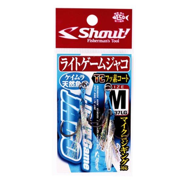 画像1: Shout! シャウト ライトゲームジャコ  (1)