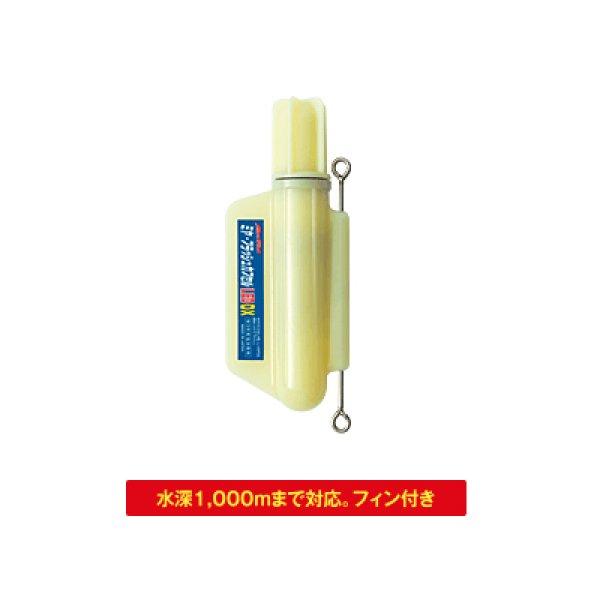 画像1: ミヤエポック フラッシュカプセル LED DX (1)