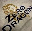 画像4: [再入荷!!] ゼロドラゴン 限定オリジナルTシャツ (4)