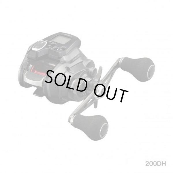 画像1: [販売中止のお知らせ] シマノ フォースマスター 200DH (1)