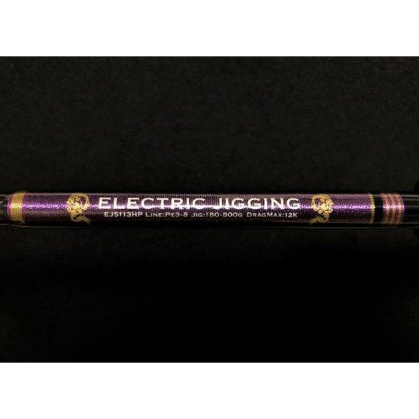 画像1: [ご予約受付中!!9月発売予定] ゼロドラゴン 電動ジギング専用ロッド EJ-5113HP  (1)