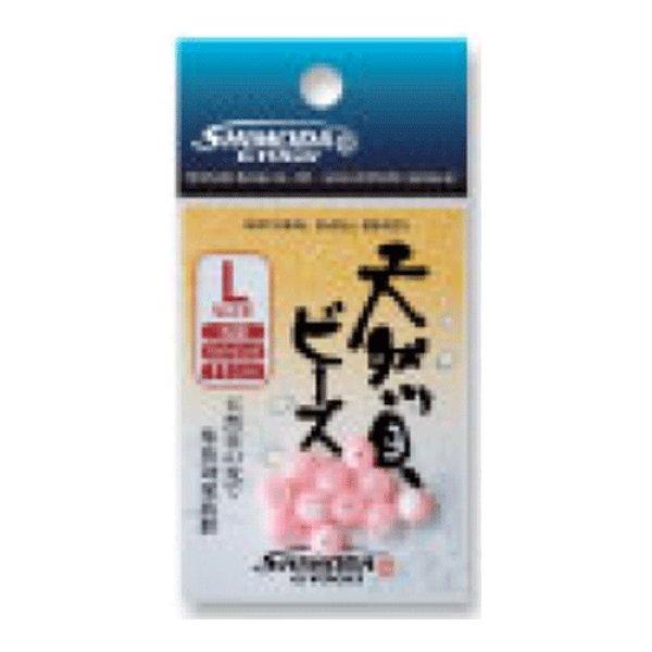 画像1: 下田漁具 天然貝ビーズ (1)