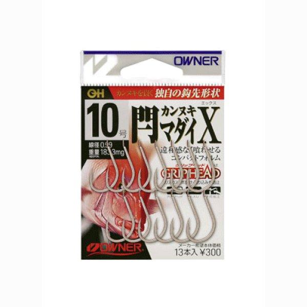 画像1: OWNER OH閂(かんぬき)マダイX (1)