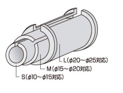 画像1: 第一精工 細竿径用アダプターセット(SML)