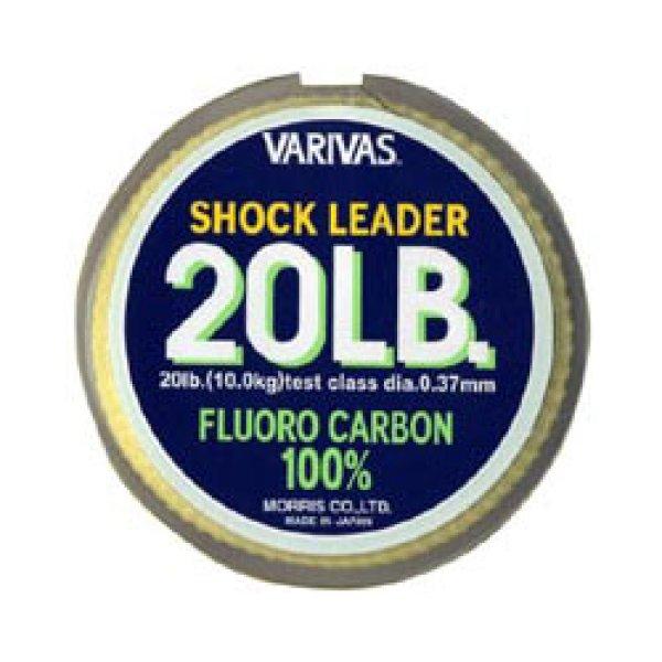 画像1: VARIVAS バリバス ショックリーダー フロロカーボン (1)